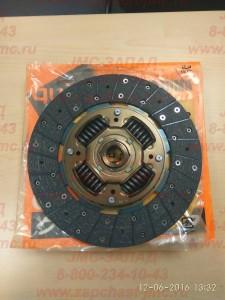 Disk 250mm Masuma