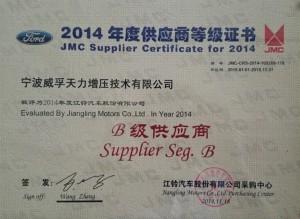 JMC-Supplier-Certificate-for-2014